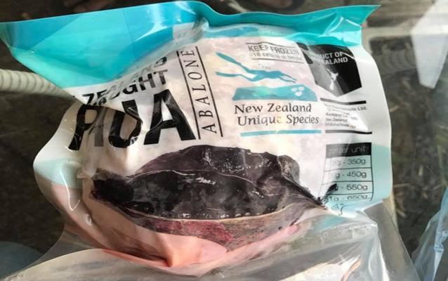 Bào ngư New Zealand lạnh